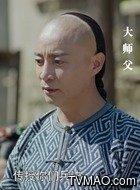 李定国(何中华饰演)