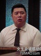 高松师傅(郭林饰演)