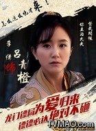 吕青橙(李倩饰演)
