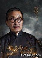 廖兆铭(杜源饰演)