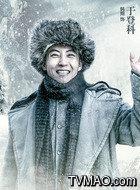 于登科(韩朔饰演)