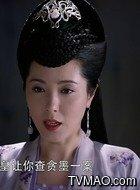 莲妃(曾黎饰演)