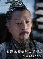 莫不平(张弓饰演)