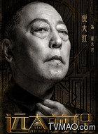 霍天洪(倪大红饰演)