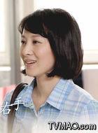 张冬梅(徐露饰演)