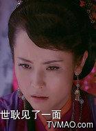 娇娘(杨明娜饰演)