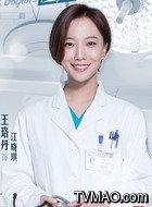 江晓琪(王珞丹饰演)