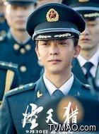 刘浩辰(李佳航饰演)