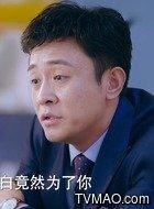 刘总(李宏磊饰演)