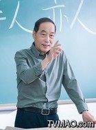 康教授(白志迪饰演)