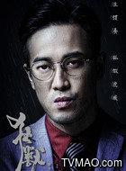 养父(曾国祥饰演)