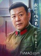苏父(赵岩松饰演)