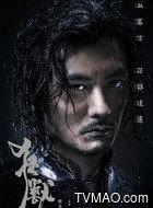 江贵成(余文乐饰演)