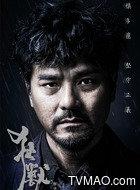 陈耀挥(林家栋饰演)