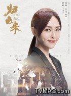萧清(唐嫣饰演)