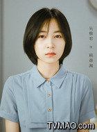 顾森湘(吴雅君饰演)