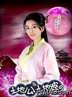 张若水(刘庭羽饰演)