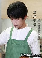 R11易烊千玺限量版(易烊千玺饰演)