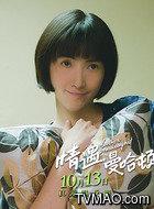 方虹(李媛饰演)