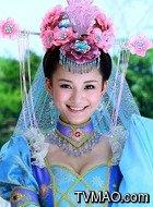 代战公主(馨子饰演)