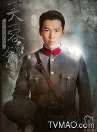 秦承煜(黄少祺饰演)