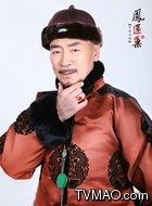 富察·翁哈岱(寇振海饰演)