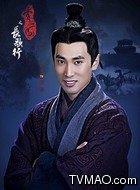 刘植(陈涛饰演)