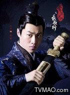 祭遵(刘军饰演)
