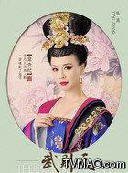 韦贵妃(张庭饰演)