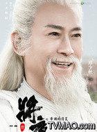 夫子(郑少秋饰演)