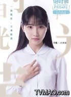 辛锐(许梦圆饰演)