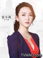 米娜(徐小飒饰演)