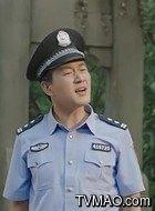 警察佟(佟大为饰演)