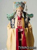贾元春(王彦华饰演)