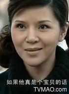 张白鹿(陈艺戈饰演)