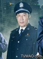 周副局长(石兆琪饰演)