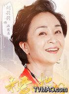 石慧贞(刘莉莉饰演)