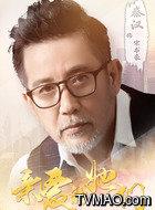 宋书豪(秦汉饰演)