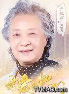 吉淑英(严敏求饰演)