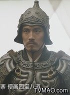 王平(郝荣光饰演)