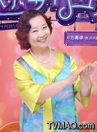 方大妈(方青卓饰演)
