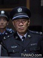 警察局长(石兆琪饰演)