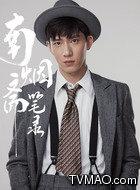 叶申(井柏然饰演)