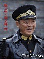 杨士亮(李立群饰演)