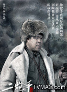 齐志武(秦卫东饰演)