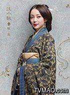 甄宓(汪小敏饰演)