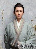 曹植(刘昱晗饰演)