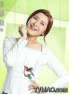 宝姐(王雅捷饰演)
