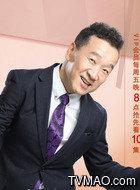 王百万(刘亚津饰演)