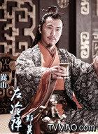 左冷禅(郑昊饰演)